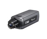 Наружная сетевая видеокамера  IP7161
