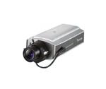 Наружная сетевая видеокамера  IP8152