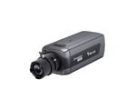 Наружная сетевая видеокамера  IP8161