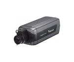 Наружная сетевая видеокамера  IP8172