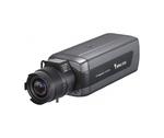 Наружная сетевая видеокамера  IP8172P