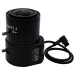 Объектив 2.8~12mm, F1.2, Auto-Iris Vivotek для камер IP8161, IP8151, IP8172, IP8162