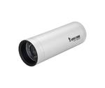 Уличная сетевая видеокамера IP8332