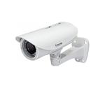 Уличная сетевая видеокамера IP8335H