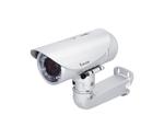 Уличная сетевая видеокамера IP8352