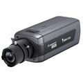 Наружная сетевая видеокамера  IP8161 - Без Линзы